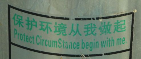 Sign saying 'Protect CircumStance begin with me'